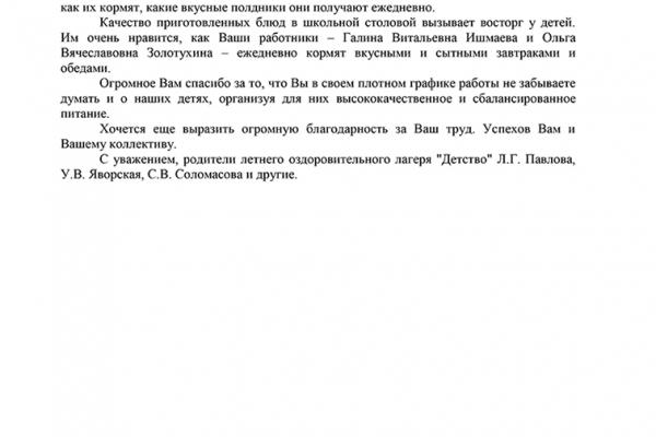 0118D3AA7FD-49C1-CCC2-A839-DD83559FB943.jpg
