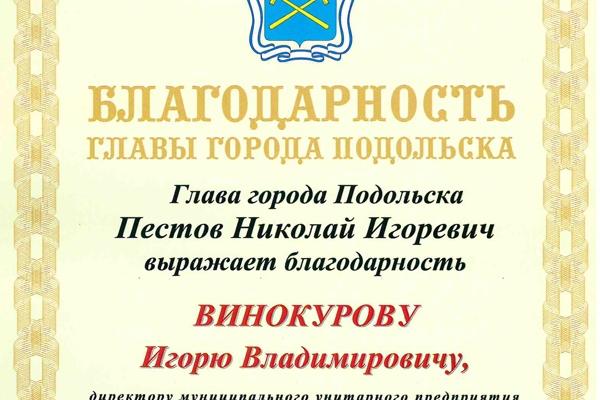 pooshchrenie758F97DBC-CE55-9D79-8342-72EE04443CDC.jpg