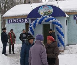 Открытие МРП в Дубровицах_4
