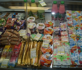 Качественные молочные продукты в Подольске